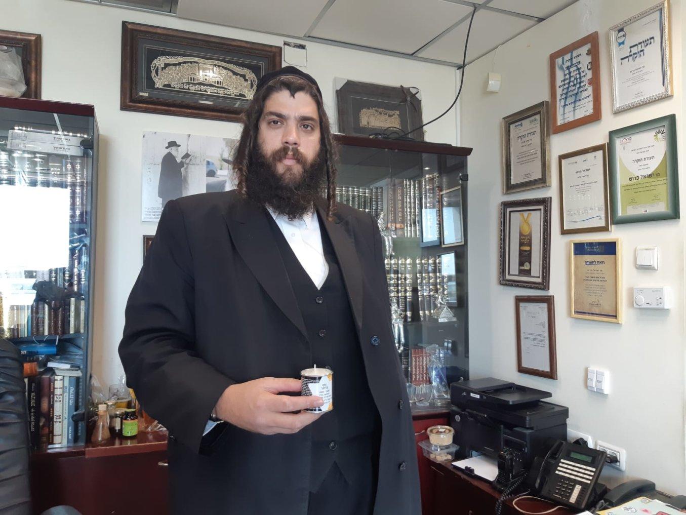 ישראל פרוש, ראש עיריית אלעד