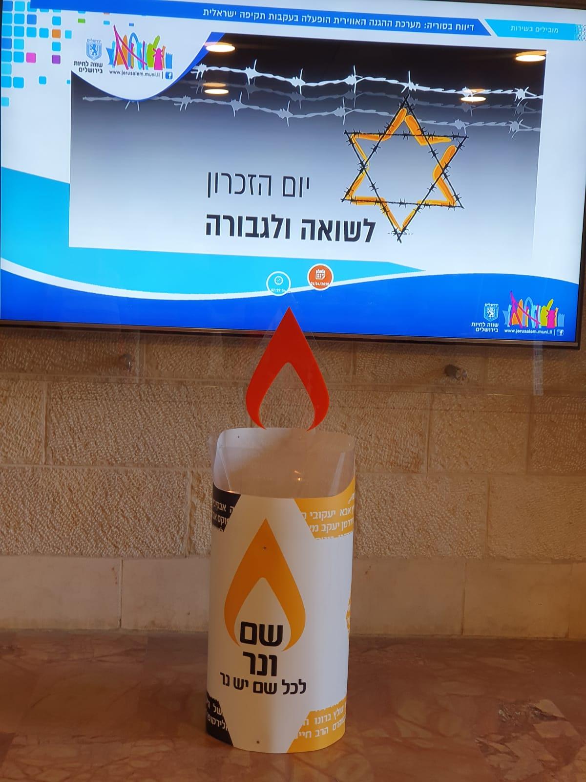הדלקת נר בעיריית ירושלים. צילום: ג'קי לוי