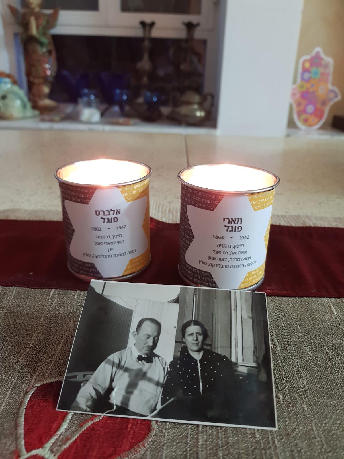 נרות זיכרון לזכר מארי ואלברט פוגל ז