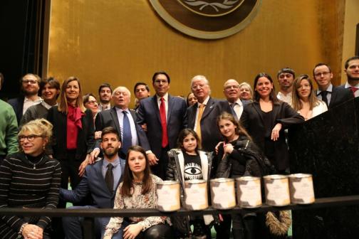יום השואה הבינלאומי באו