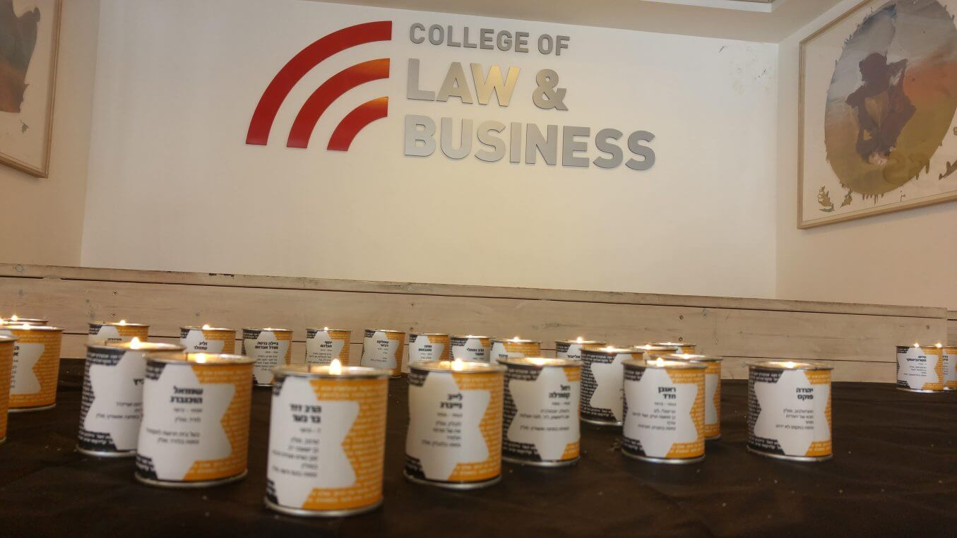 Candles at the College of Law and Business, Ramat Gan