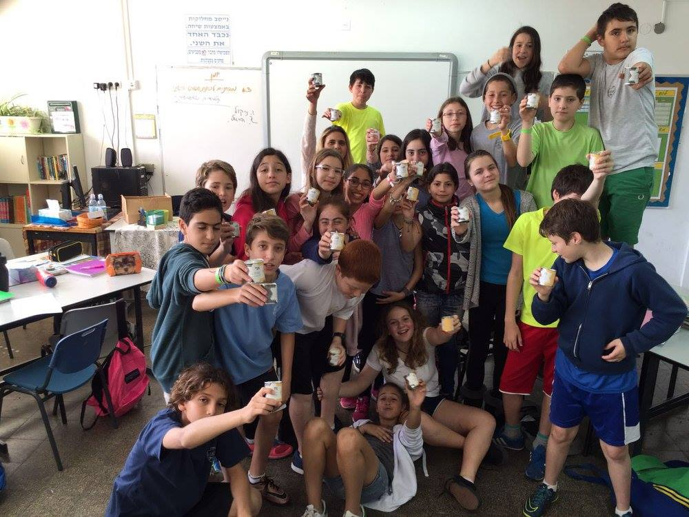 Golan school, Israel