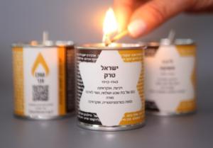 מדליקים נר זיכרון אישי לזכר ישראל טרק